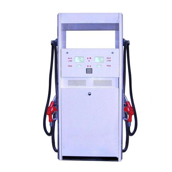 automatic petrol station fuel dispenser