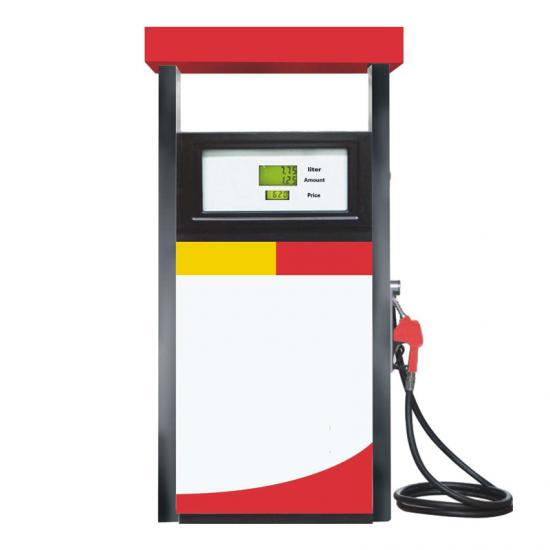 fuel dispenser petrol station equipment